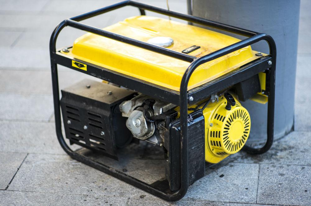Backyard Basics Generator Cover Review